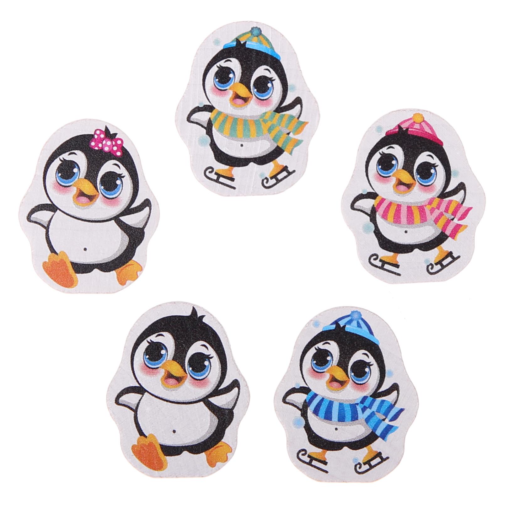 Motivperle Pinguin